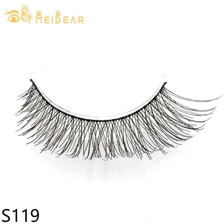 Manufacturer provide luxury silk eyelashes with private label packages box